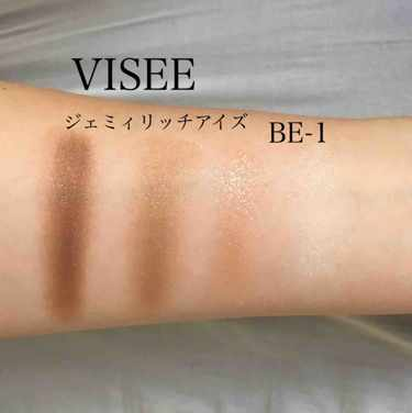Visee  ジェミィリッチ アイズ