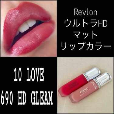 REVLON レブロン ウルトラ HD マット リップカラー