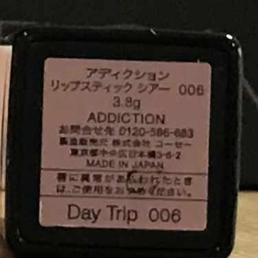 ADDICTION リップスティック シアー