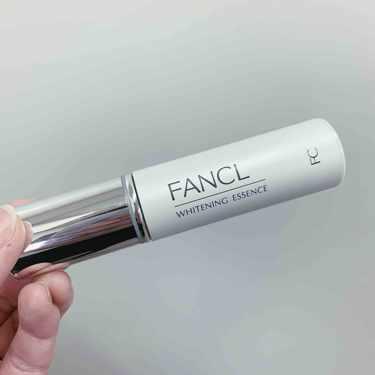 FANCL ホワイトニング エッセンス