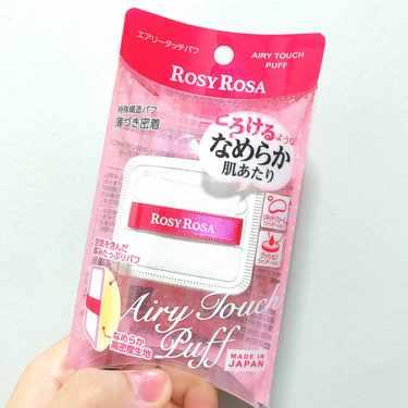 ROSY ROSA エアリータッチパフ