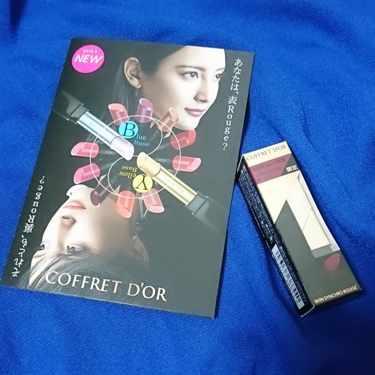 COFFRET D'OR スキンシンクロルージュ