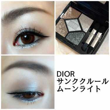 Dior サンク クルール