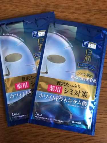 肌ラボ 白潤プレミアム薬用浸透美白ジュレマスク