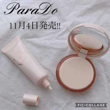 ParaDo ブライトベースUV