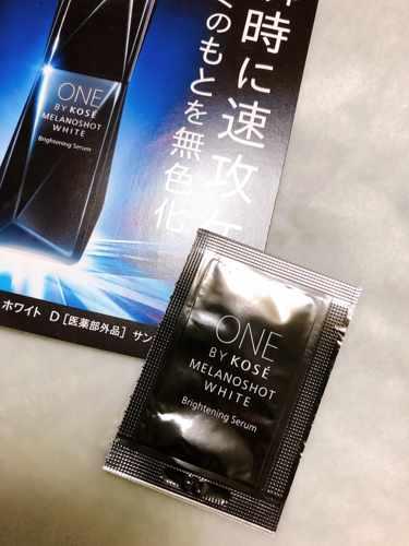ONE BY KOSÉ メラノショット ホワイト (医薬部外品)