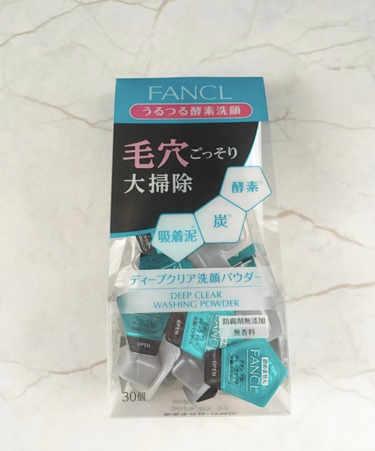 FANCL ディープクリア 洗顔パウダー