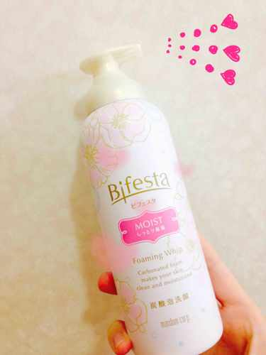 Bifesta ビフェスタ 炭酸泡洗顔
