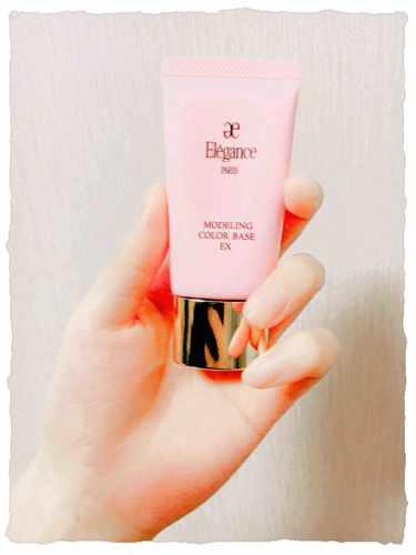 Elegance モデリング カラーベース EX UV