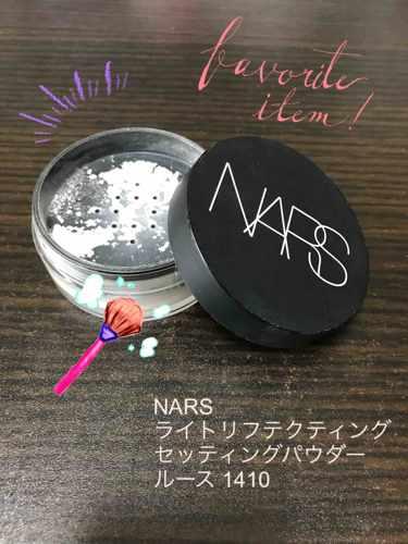 NARS ライトリフレクティングセッティングパウダールース