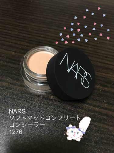 NARS ソフトマット コンプリートコンシーラー