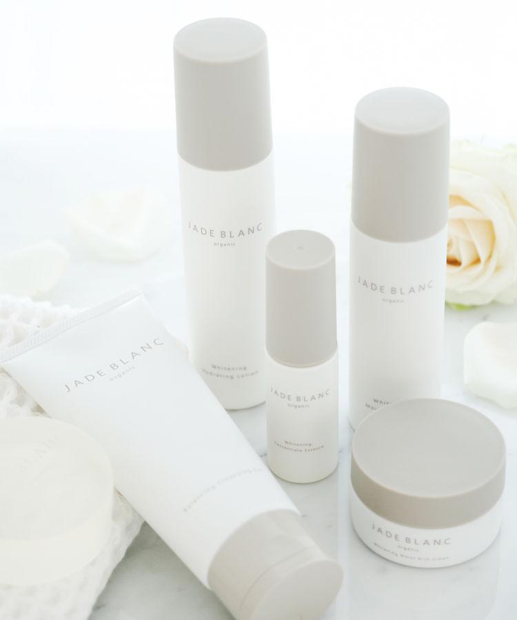 JADE BLANC 化粧水 7日間のフルトライアルセット