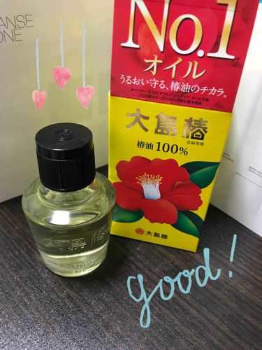 大島椿 椿油