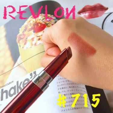 REVLON ウルトラ HD ジェル リップカラー