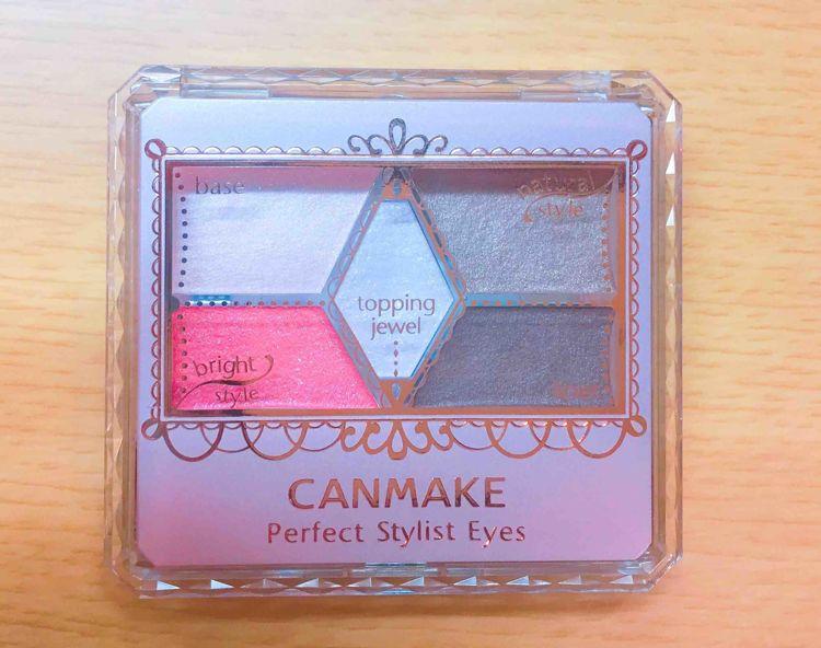 CANMAKE パーフェクトスタイリストアイズ