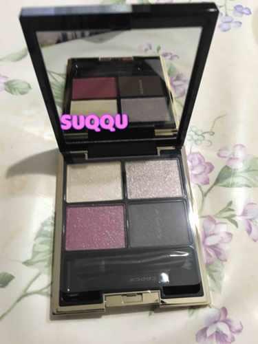 SUQQU デザイニング カラー アイズ