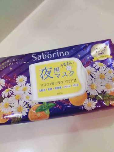 Saborino サボリーノ お疲れさマスク<フェイスマスク>