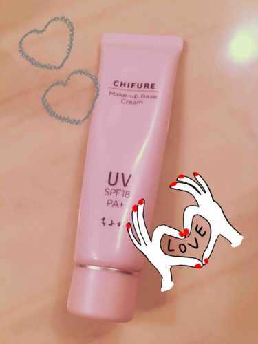 Chifure メーキャップ ベース クリーム UV