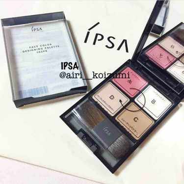IPSA デザイニングフェイスカラーパレット