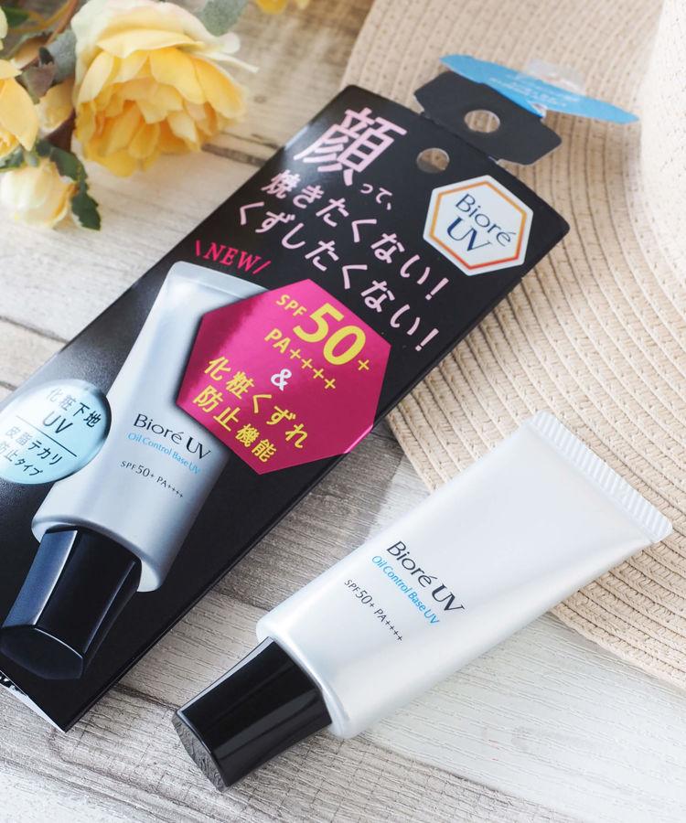 Biore 化粧下地 ビオレUV SPF50+の化粧下地UV