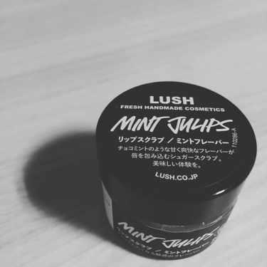 LUSH リップスクラブ