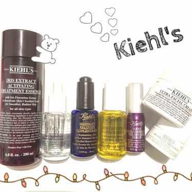 Kiehl's キールズ DS クリアリーホワイト ブライトニング エッセンス