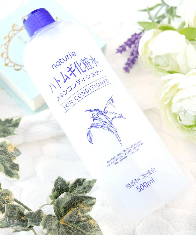 naturie 化粧水 スキンコンディショナー(ハトムギ化粧水)