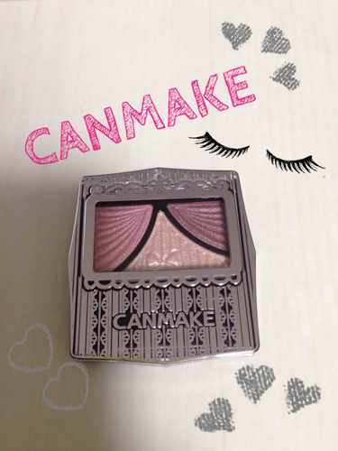 CANMAKE ジューシーピュアアイズ