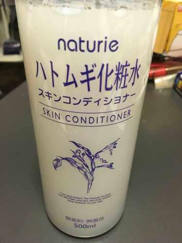 naturie ナチュリエ ハトムギ化粧水