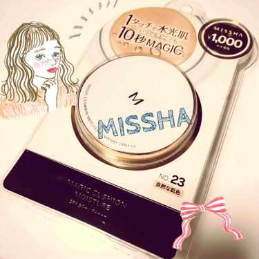 MISSHA Mクッション ファンデーション(モイスチャー)