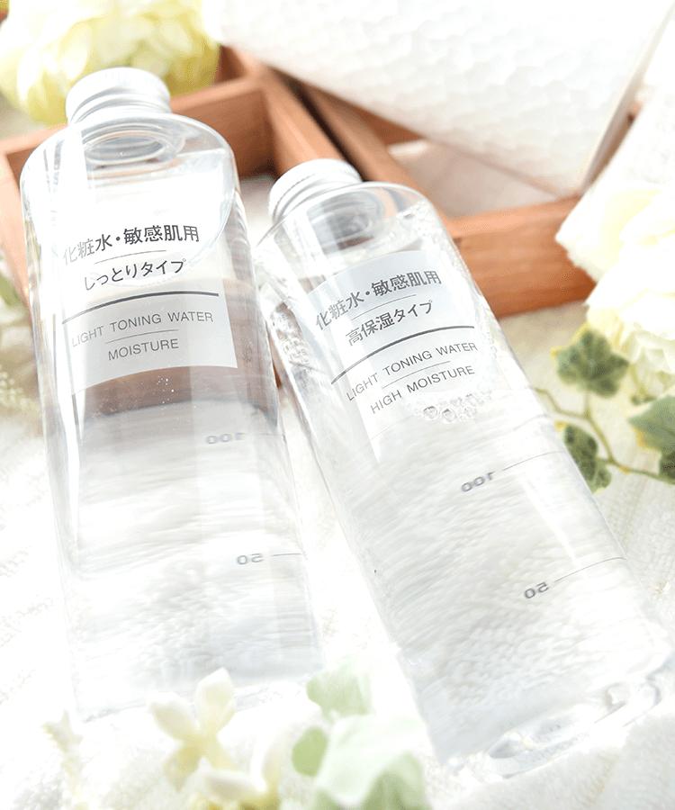 MUJI 化粧水 化粧水・敏感肌用 しっとりタイプ MUJI 化粧水 化粧水・敏感肌用 高保湿タイプ