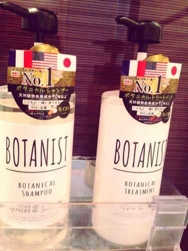 BOTANIST ボタニカルシャンプー