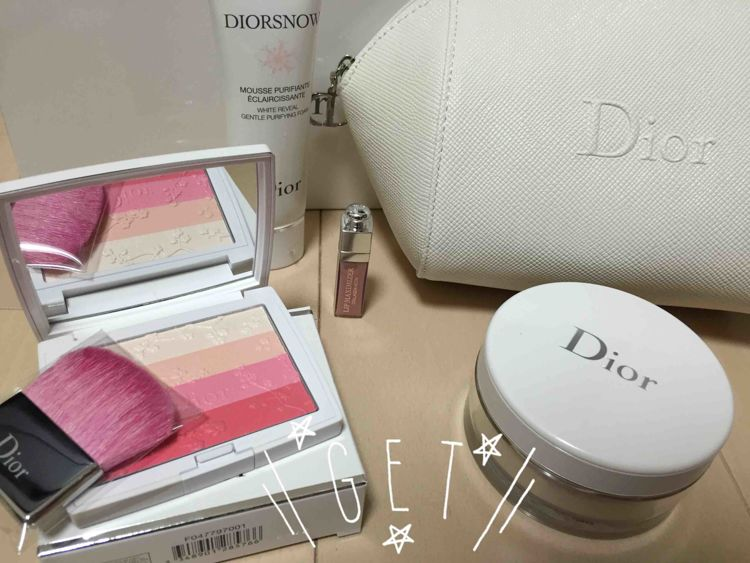 Dior ディオール アディクト リップ マキシマイザー