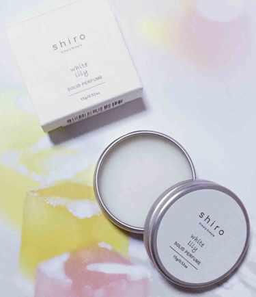 shiro 練り香水