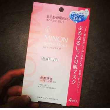 MINON Amino Moist ぷるぷるしっとり肌マスク