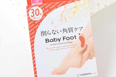 Baby Foot ボディケア ベビーフット30分タイプ