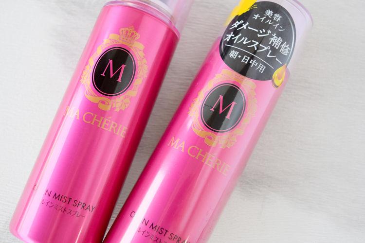 MACHERIE 香水・ヘアミスト オイルインミストスプレー