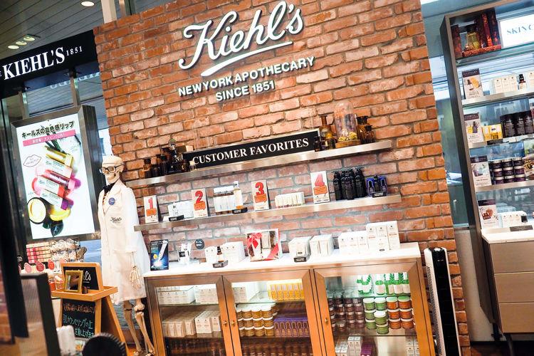 Kiehl's 美容液 キールズ DS ライン コンセントレート PS 10.5 C