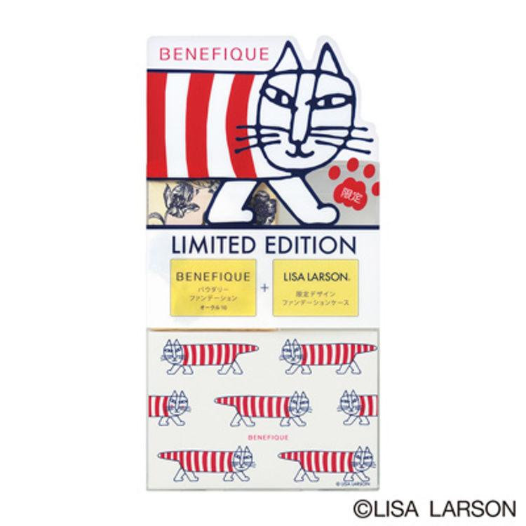 「ベネフィーク」×「リサ・ラーソン」のコラボレーション、人気キャラクターのパッケージデザインが登場