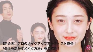 CHANEL 口紅・グロス ルージュ ココ RMK マスカラ セパレートカール マスカラ N