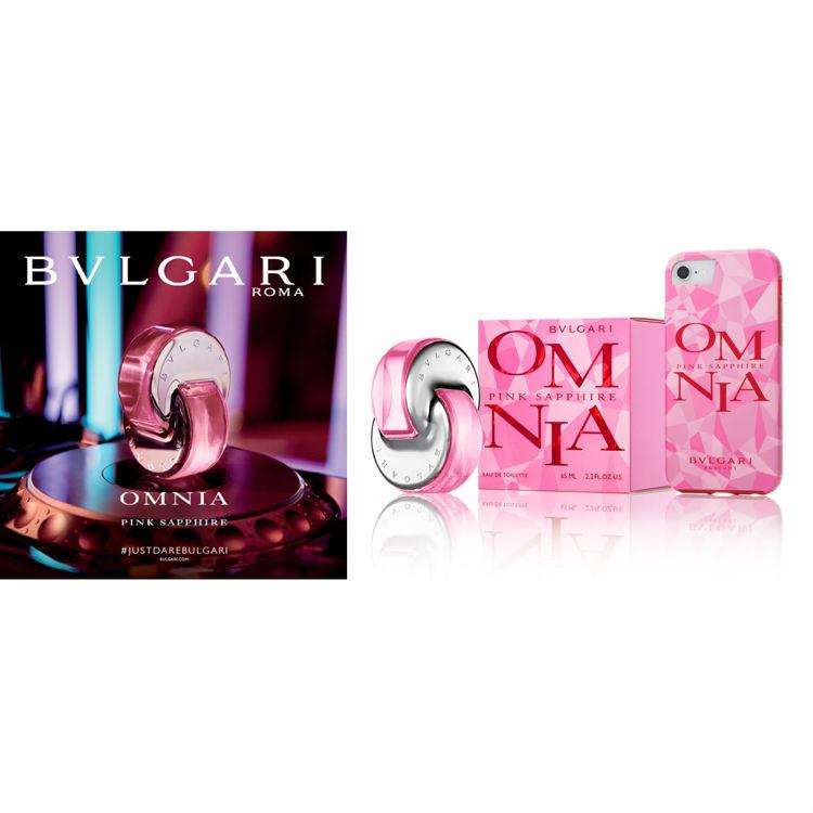 ブルガリ新フレグランス発売記念「オムニア ピンク サファイヤ」コラボiPhone ケースが貰える!オンラインストア「ラトリエ デ パルファム」で対象製品購入者に先行でプレゼント