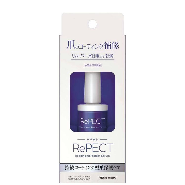 マニキュアのような輝きと美しいコーティングが持続!爪の悩みに応える浸透補修美容液