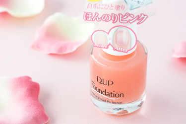 ナチュラルに美しい血色感あふれる爪に♡ D-UP(ディーアップ)『ネイルファンデーション』の新色<ナチュラルピンク>をご紹介♪