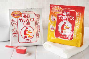 石澤研究所 / 毎日ゲルマバス・毎日ゲルマバス白湯のご紹介。‐リラク泉