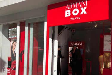 「ARMANI BOX」表参道にて期間限定オープン