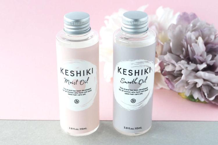 KESHIKI のヘアオイル『しっとりとしたケシキ』『サラッとしたケシキ』をご紹介!‐& NINE(アンド・ナイン) / ケシキ
