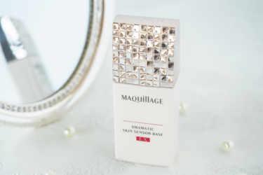 2019年2月21日(木)新発売、皮脂崩れに強いマキアージュ「ドラマティックスキンセンサーベース EX」をご紹介!-MAQuillAGE