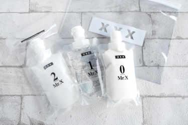 メンズコスメブランドMr.Xが新登場!第一弾はスキンケアアイテムの化粧水、洗顔、乳液!ファッションブランドとコラボしたオシャレなパッケージ!