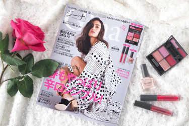 ファッション誌『Gina(ジーナ)』の<2019 Spring>号の豪華すぎる付録・コラボコスメ4点を一挙ご紹介♡