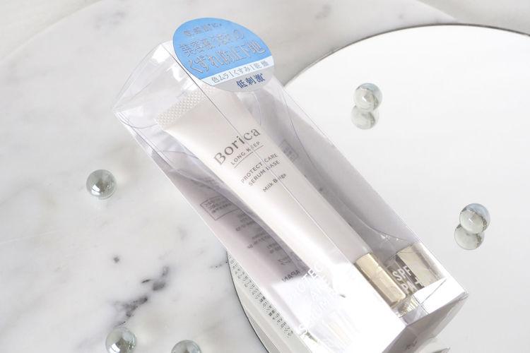 美容液うまれの化粧下地、Borica「くずれ防止 美容液ケアベース」をご紹介!
